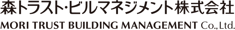 森トラスト・ビルマネジメント株式会社