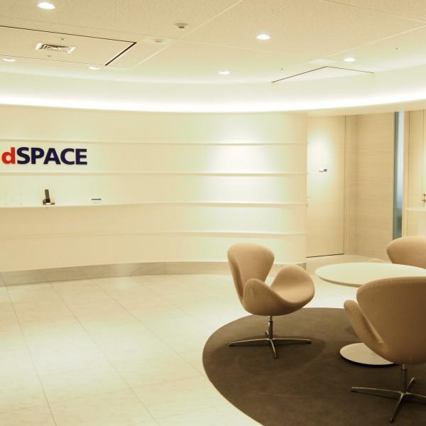 「dSPACE Japan株式会社様 メインレセプション」設計:有限会社 インターアーム